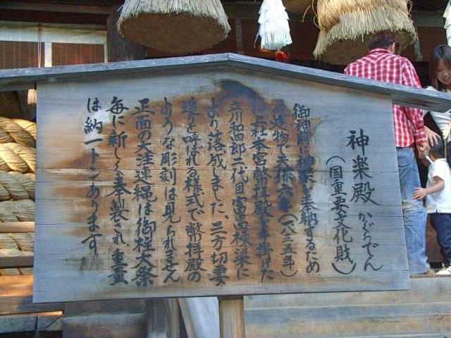 07-suwa58.jpg