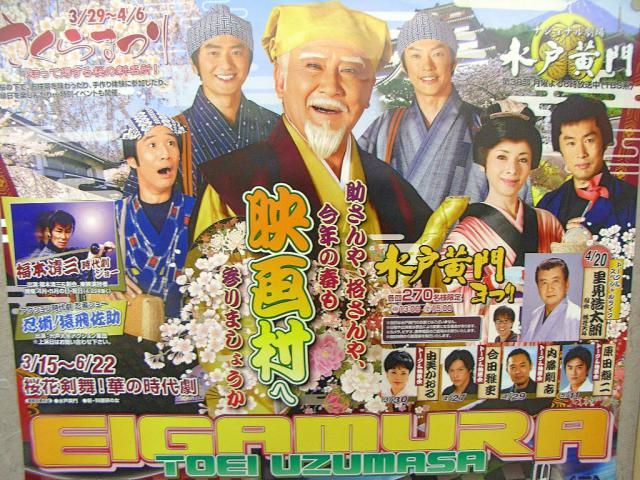 08-movie54.jpg