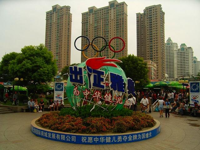 2004r-Yuyen01.jpg