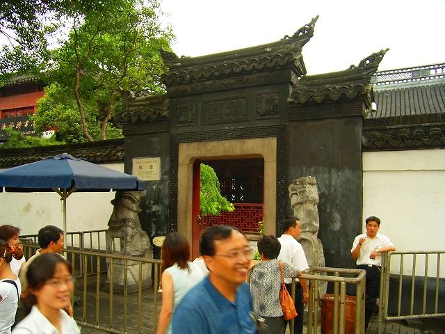 2004r-Yuyen104