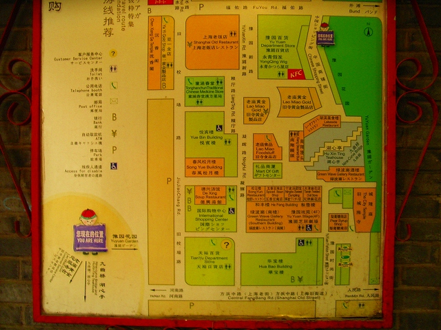 2004r-Yuyen109