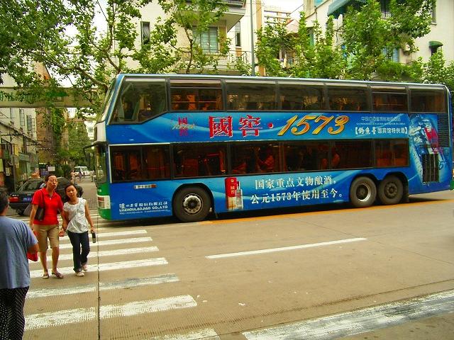 2004r-Yuyen11.jpg