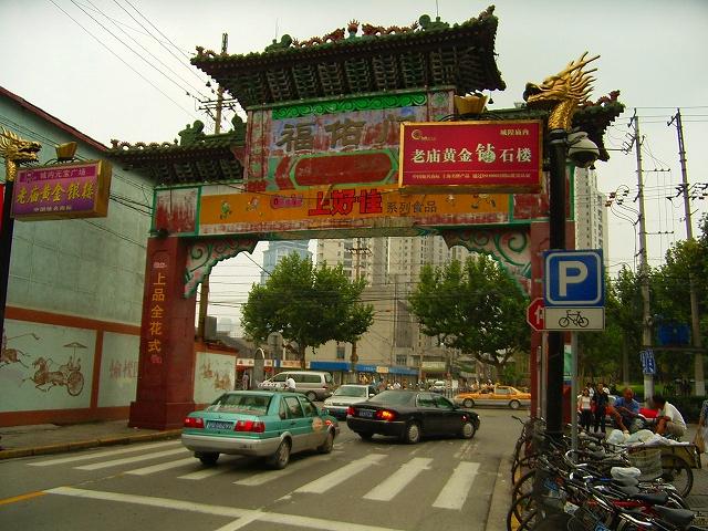 2004r-Yuyen134