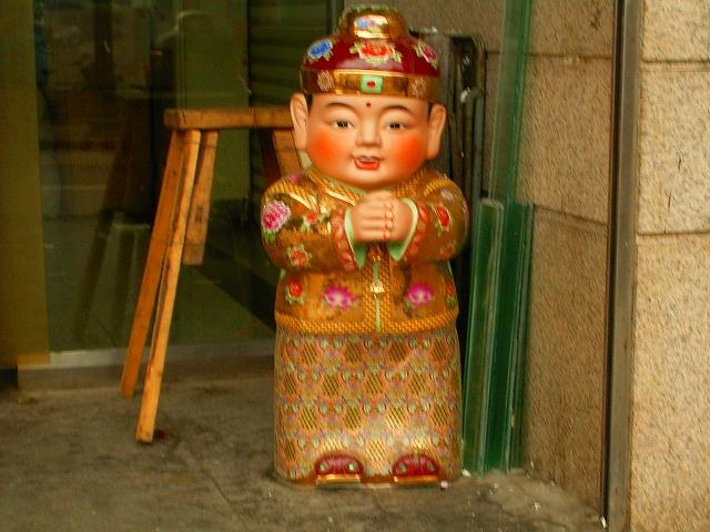 2004r-Yuyen135