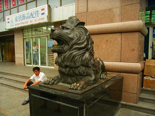 2004r-Yuyen136