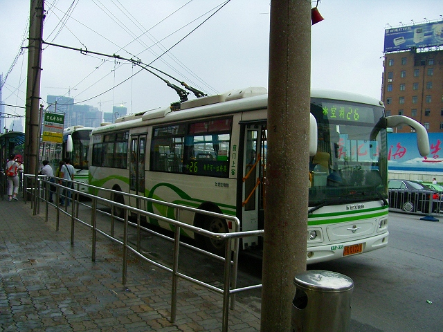 2004r-Yuyen147