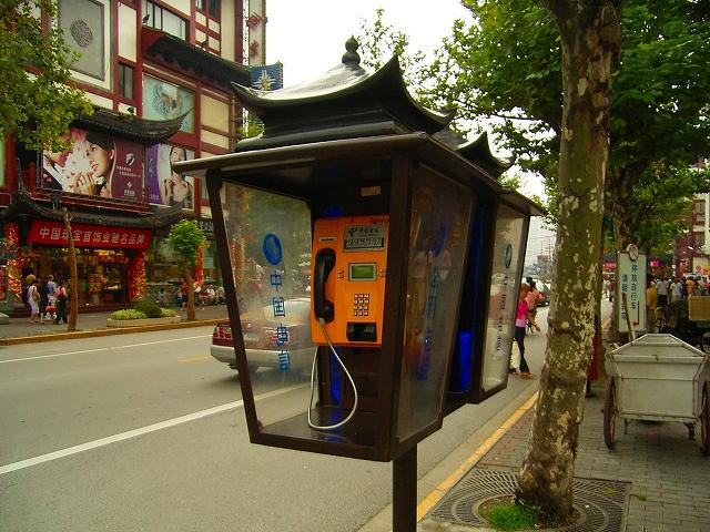 2004r-Yuyen20.jpg
