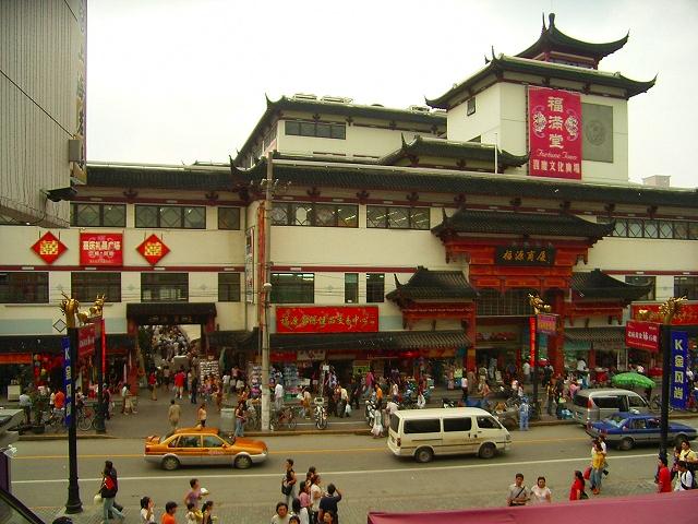2004r-Yuyen30.jpg