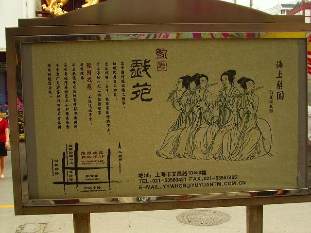 2004r-Yuyen32.jpg
