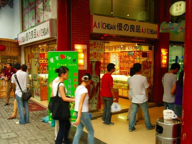 2004r-Yuyen53.jpg
