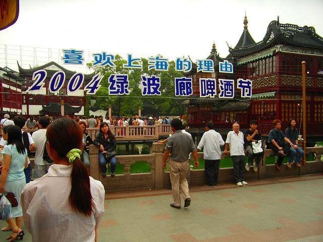 2004r-Yuyen68.jpg