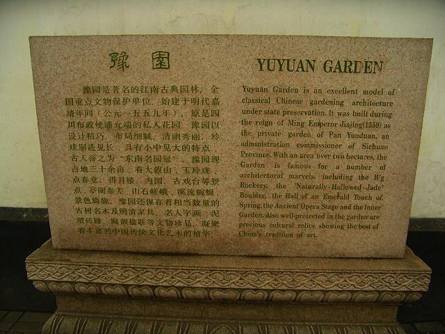 2004r-Yuyen76.jpg
