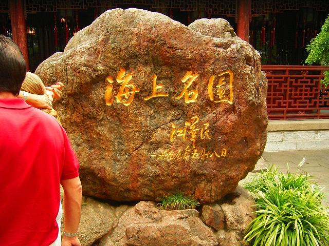 2004r-Yuyen77.jpg