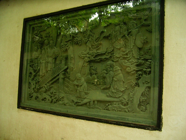 2004r-Yuyen81