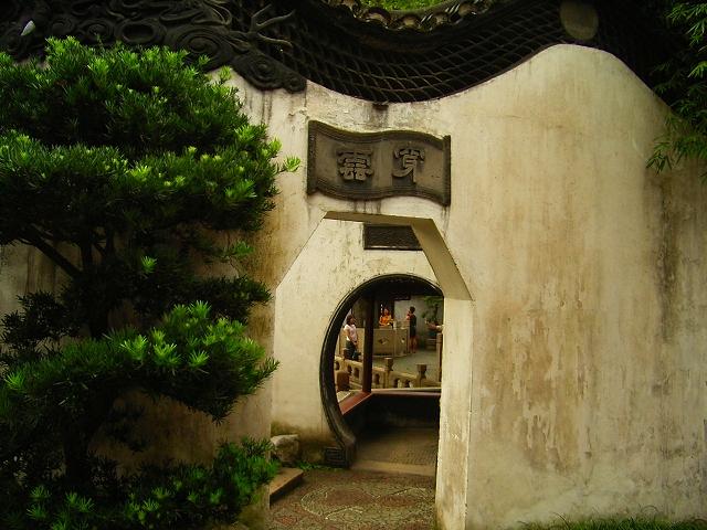2004r-Yuyen83