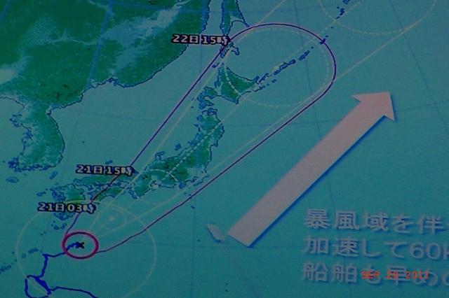 2011-09taifu-.jpg