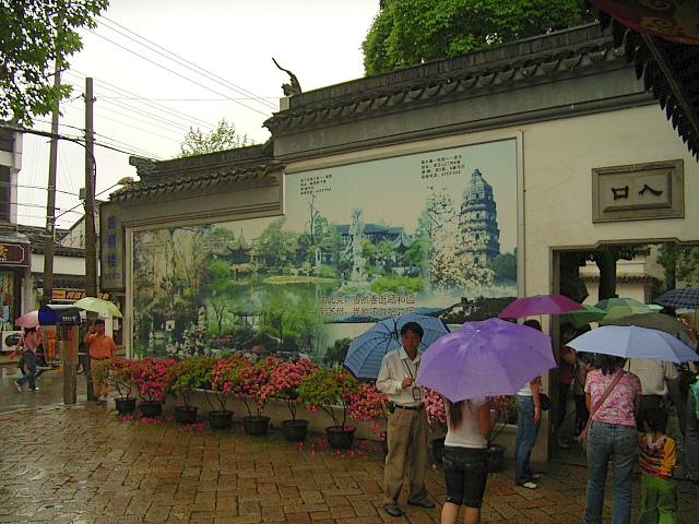 CHINA05-05-001.jpg