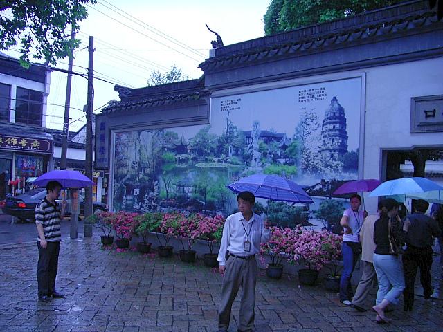 CHINA05-05-002.jpg