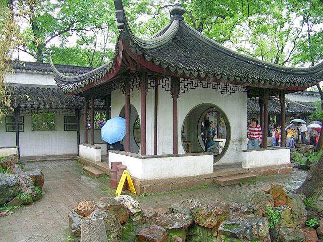 CHINA05-05-013.jpg