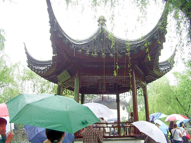 CHINA05-05-014.jpg