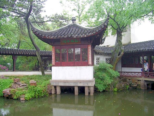CHINA05-05-022.jpg