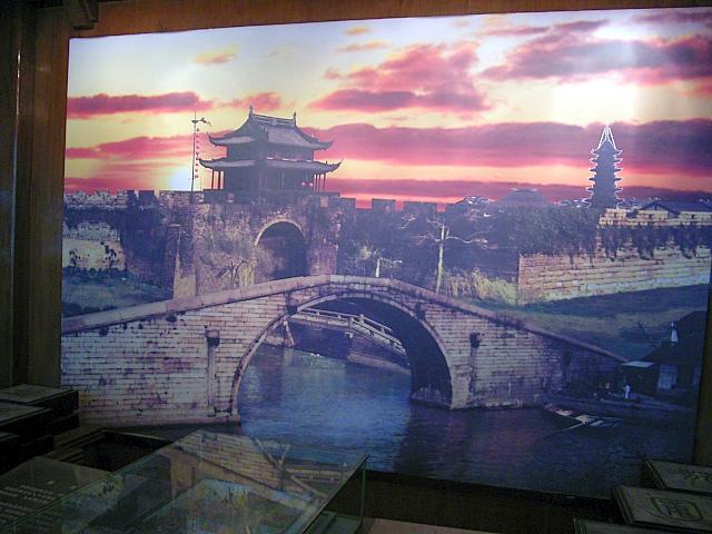 CHINA05-05-028.jpg