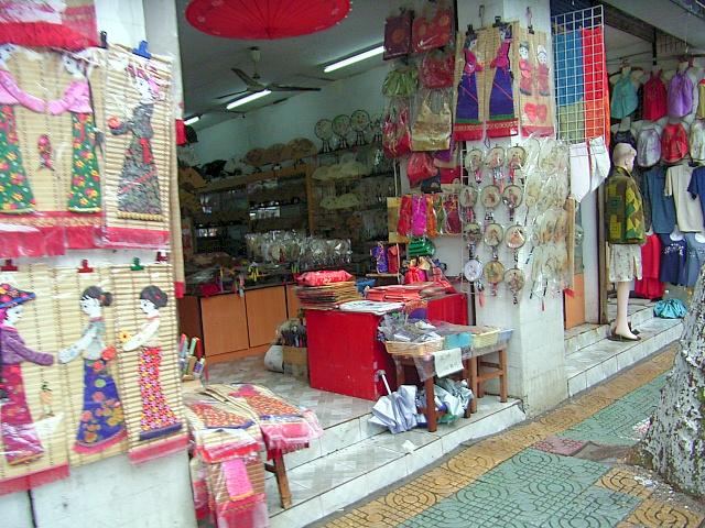 CHINA05-05-030.jpg