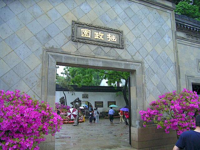 CHINA05-05-033.jpg