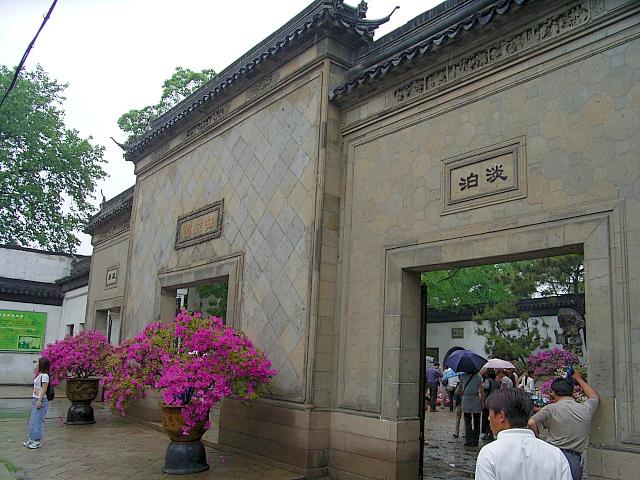 CHINA05-05-034.jpg