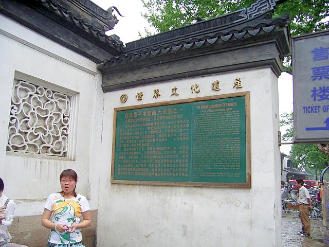 CHINA05-05-036.jpg