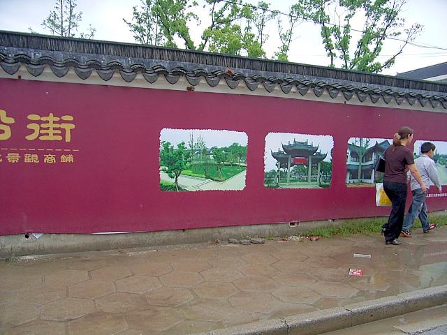 CHINA05-05-038.jpg