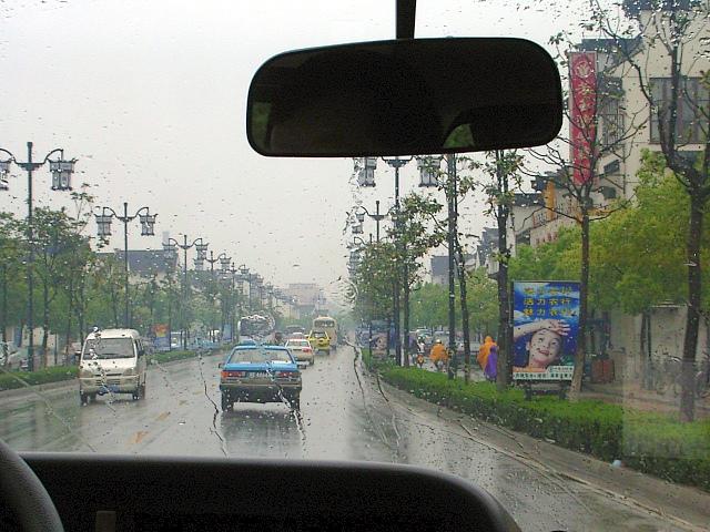 CHINA05-05-039.jpg