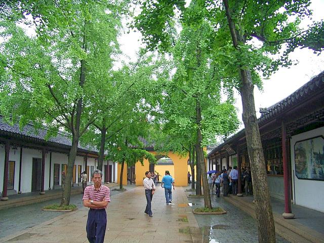 CHINA05-05-042.jpg