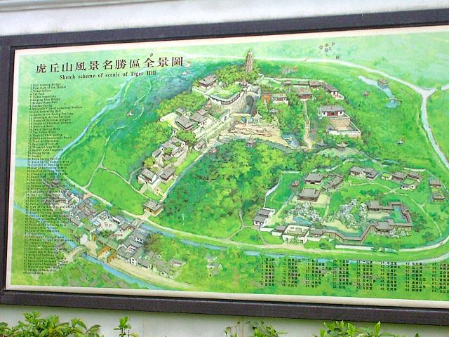 CHINA05-05-044.jpg