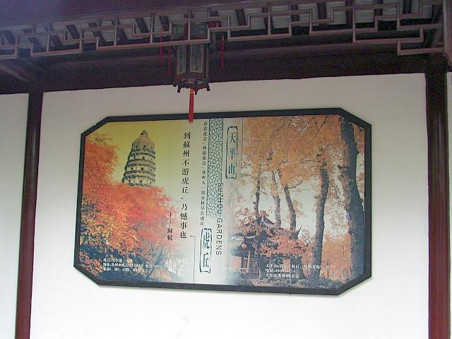 CHINA05-05-046.jpg