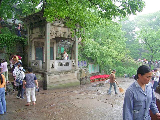 CHINA05-05-057.jpg
