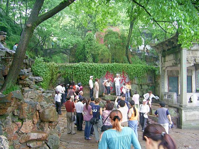 CHINA05-05-058.jpg