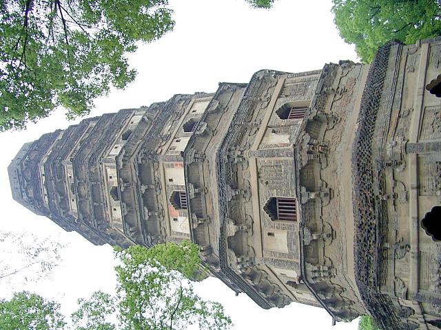 CHINA05-05-059.jpg