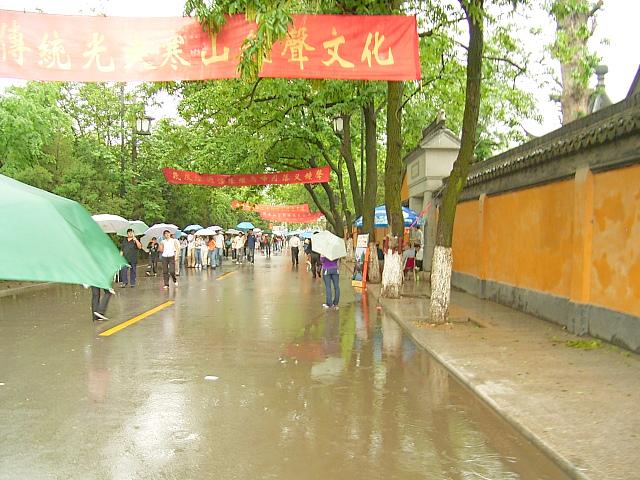 CHINA05-05-078.jpg