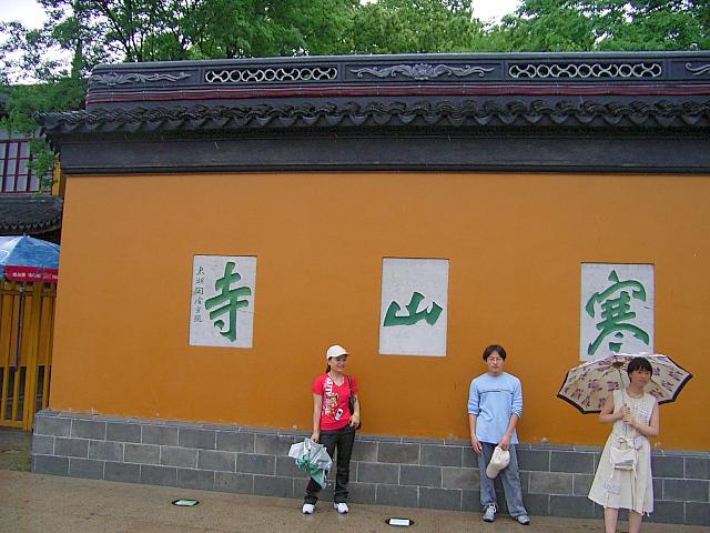 CHINA05-05-079.jpg