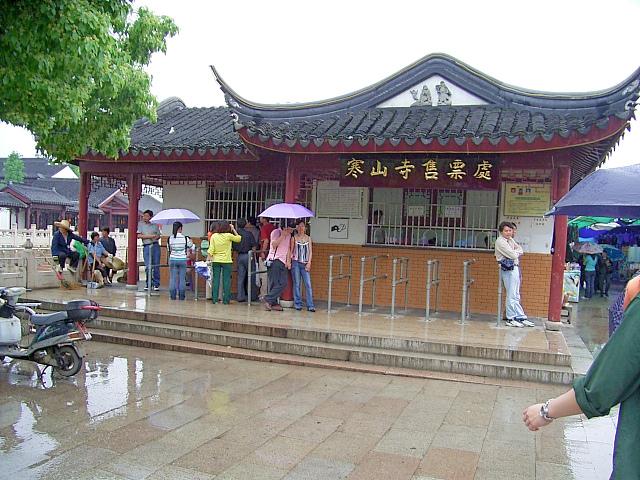 CHINA05-05-083.jpg