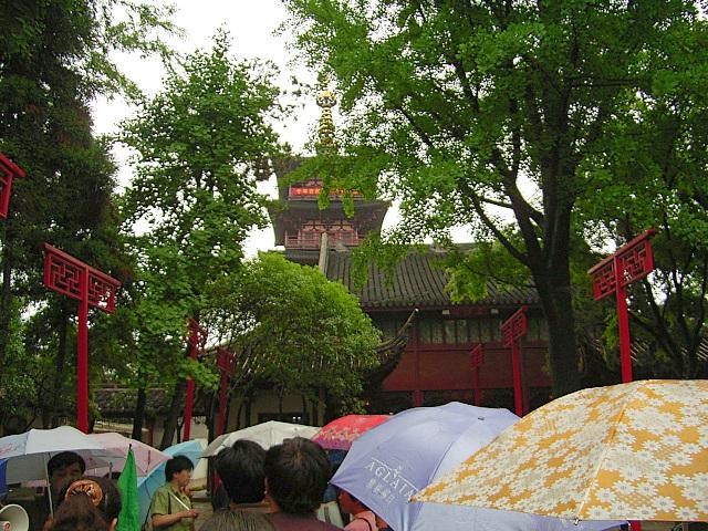 CHINA05-05-089.jpg