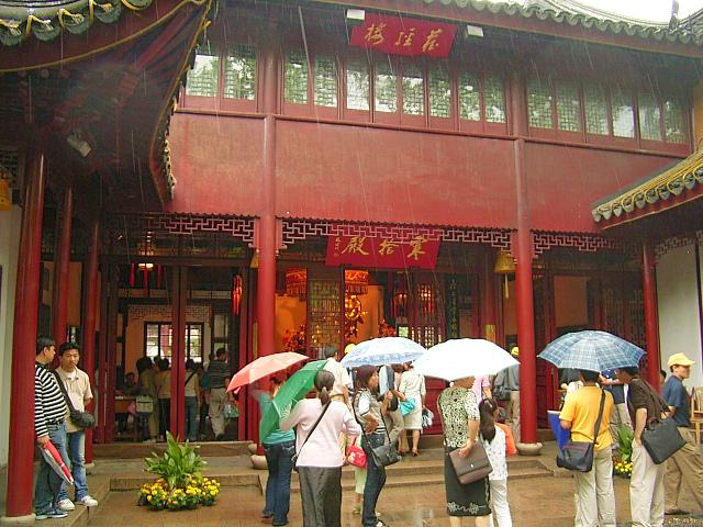 CHINA05-05-091.jpg