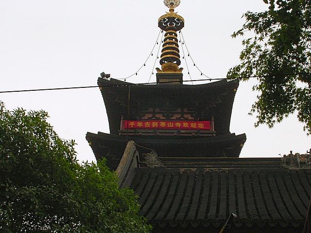 CHINA05-05-092.jpg