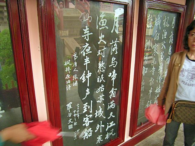 CHINA05-05-093.jpg