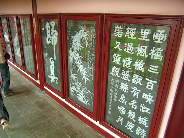 CHINA05-05-099.jpg