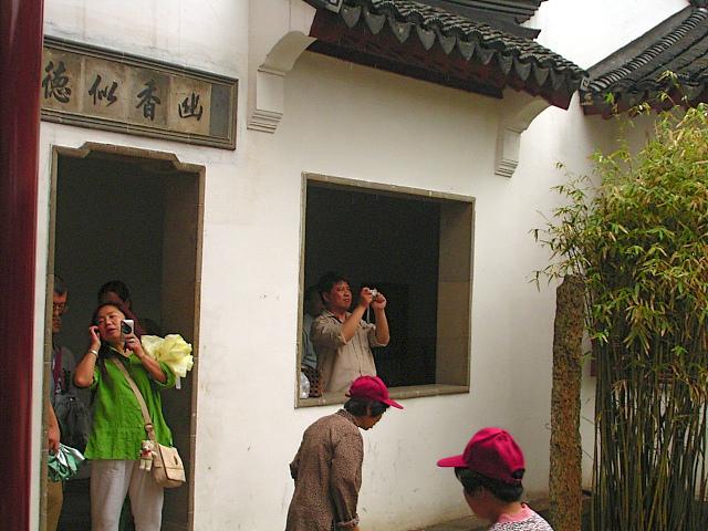 CHINA05-05-101.jpg