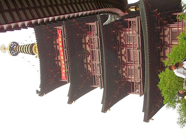 CHINA05-05-104.jpg