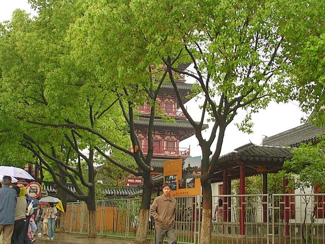 CHINA05-05-106.jpg