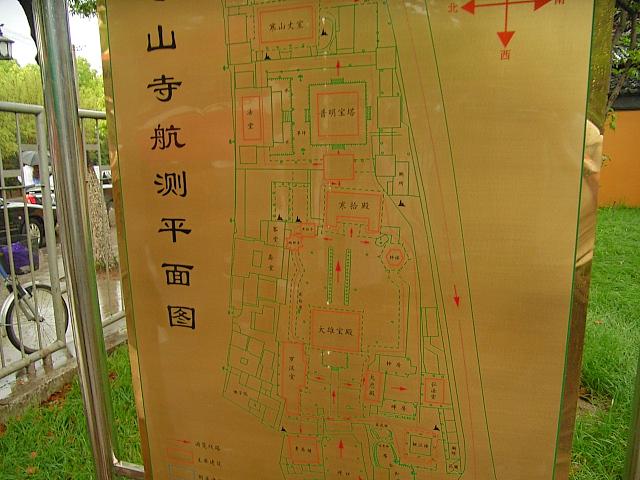 CHINA05-05-107.jpg